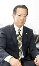 徳島地検検事正に着任 互敦史(たがいあつし)さん