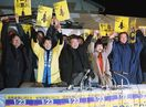 徳島の平成史【平成12年】第十堰を巡り住民投票