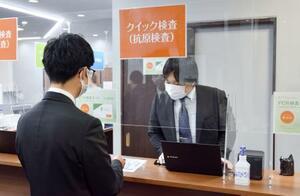 公開された、民間の新型コロナウイルス簡易検査施設の受付=8日午前、羽田空港