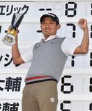 朴ジュンウォンが初優勝 男子ゴルフ・ノヴィル杯