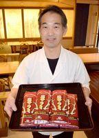 鹿サラミを考案した中田料理長=那賀町横谷の四季美谷温泉