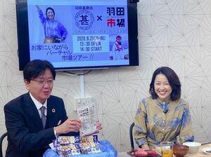 セレクトECショップ「羽田甚商店」のライブコマースに臨む羽田美智子(右)