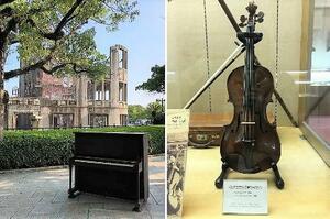 広島で被爆した河本明子さんのピアノと、セルゲイ・パルチコフさんのバイオリン