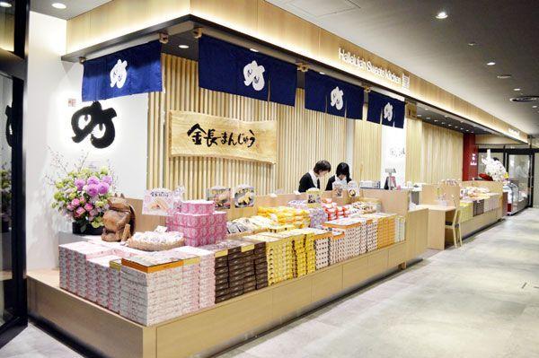 ハレルヤがクレメントプラザ地下にリニューアルオープンさせた「ハレルヤスイーツキッチン」=徳島駅のクレメントプラザ