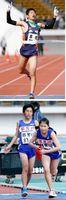[上]男子 ゴールに飛び込む牟岐のアンカー小澤=鳴門大塚スポーツパーク[下]女子 那賀川の2区辻田(左)から3区勝瀬にたすきをつなぐ