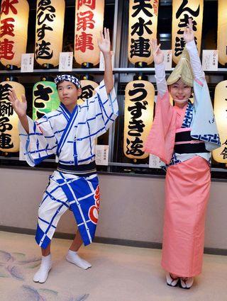 おどり万華鏡<6>5年ぶりの中学生踊り子