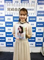 写真集の発売イベントに登場した尾崎由香=東京都内