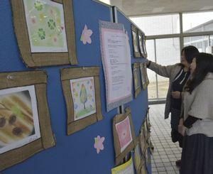 原発事故で避難した母親らが描いたパステルアート展=小松島市役所
