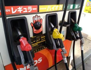 ガソリン145円30銭