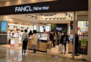 【新店情報】中四国初出店 ゆめタウン徳島の「FANCL New me」はカウンセリングに重点