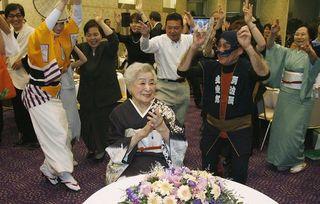徳島の平成史【平成19年】よしこのの名手が100歳