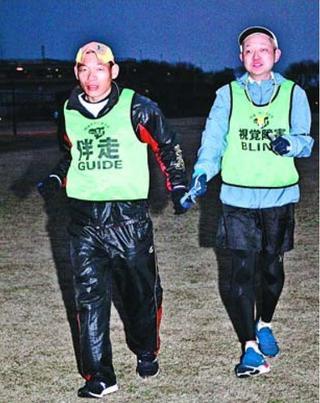 とくしまマラソン2019 県内の視覚障害者3人が初出場 完走誓う