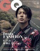 """山下智久表紙の『GQ』、発表と同時に""""品切れ""""状態…"""