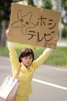 HTB北海道テレビの開局50周年特別番組『チャンネルはそのまま!』放送日時は3月18日~21日(5夜連続)。Netflixでは、3月11日から独占先行配信(C)HTB
