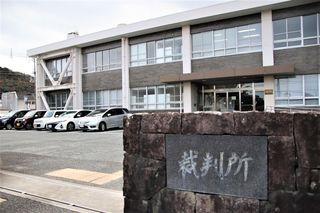 日亜レアメタル窃盗 主犯格元社員に懲役2年8月/徳島地裁阿南支部