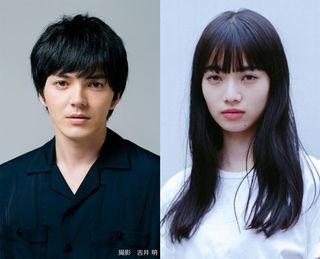 林遣都&小松菜奈、初共演でW主演「見たことのない恋愛映画に…」