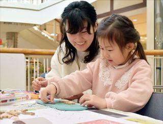 自分の部屋の表札作り挑戦 徳島・小松島で親子教室