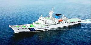 初めて徳島に寄港し、一般公開される練習船「みうら」(徳島海上保安部提供)