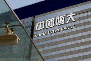 香港にある中国恒大集団の建物の外観=2018年3月(ロイター=共同)