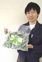 JAかいふが作った冷凍ブロッコリー=牟岐町河内のJAかいふ三協事業所