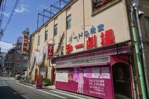 5月で閉館する「広島第一劇場」=6日午後、広島市
