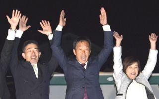 東みよし町長に松浦敬治氏が初当選