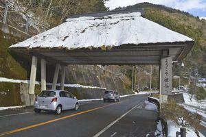 老朽化のため、撤去されることになったかやぶき屋根の門=三好市西祖谷山村後山