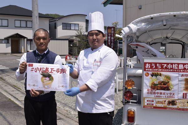 エール飯の参加を呼び掛ける杉浦さん(左)と、小松島中華のホールリーダー川原央さん