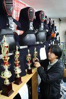 剣道の裾野広がれ「全県規模の大会経験して」武道具店…