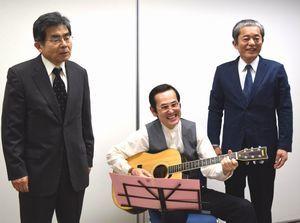 モラエスを紹介する歌を作詞した東根さん(右)と作曲の根井さん(中)、歌唱を担当する丁山さん=徳島市の県立文学書道館