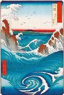 原安三郎(徳島市出身)浮世絵コレクションを県内で初…