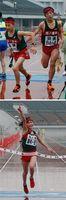 【上】男子 羽ノ浦の2区柴田(右)からたすきを受け取る3区児島【下】女子 1位でフィニッシュする羽ノ浦のアンカー治尾=鳴門ポカリスエットスタジアム