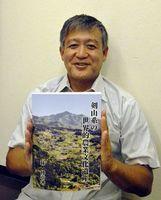 剣山系の急斜面で行われている農法を紹介する本を出版した林さん