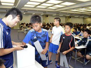 県サッカー少年団大会の組み合わせ抽選会に臨む選手たち=徳島市の新聞放送会館