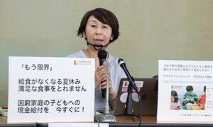 記者会見するNPO法人「キッズドア」の渡辺由美子理事長=28日午後、厚労省