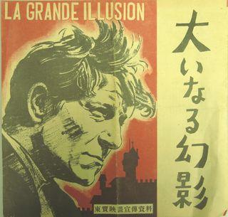 徳島私の映画史 4 公開遅れた洋画の名作 戦争の空虚さや愛学ぶ