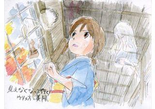 劇場アニメ『若おかみは小学生!』泣けるエンドロールの一部を公開