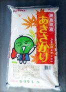 18年産米食味ランキング  県北産「あきさかり」特…