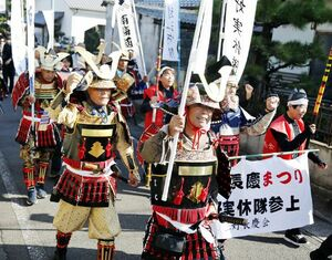 甲冑などをまとって威勢よく練り歩く参加者=三好市三野町芝生