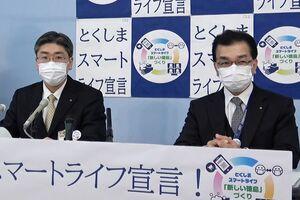 臨時記者会見を行う仁井谷保健福祉部長(左)と坂東危機管理環境部副部長=1日午後3時半ごろ、徳島県庁