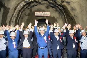 北陸新幹線金沢―敦賀間で最も長い「新北陸トンネル」の貫通式で万歳三唱する工事関係者ら=10日午後、福井県敦賀市
