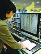 大きな活字で読書しやすく 徳島市立図書館に支援コー…