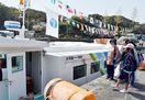 新造連絡船の完成を祝う 徳島・出羽島漁港で進水式