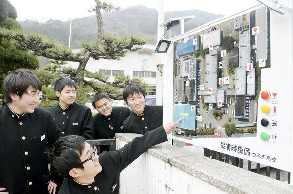 自作した防災避難パネルを確認する生徒=つるぎ町のつるぎ高校
