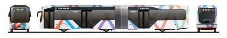 東京都心と臨海地域を結ぶ「東京BRT」のデザインイメージ(都のホームページから)