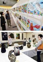 [上]感性豊かな子どもたちの作品を見る来場者[下]個性的な力作が並んだ県展第2期展=いずれもあわぎんホール