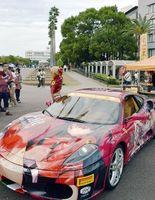 人気ゲームのキャラクターなどが描かれたフェラーリの痛車=徳島市の藍場浜公園