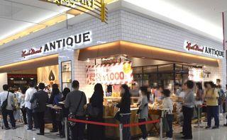 四国初出店が11 ゆめタウン徳島リニューアルオープン