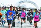 川面望み1027人が汗 吉野川市ハーフマラソン