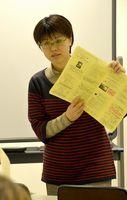 トゥレット症候群への理解を呼び掛ける福井さん=徳島市シビックセンター
